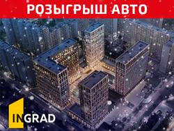 ЖК «Новочерёмушкинская, 17». Квартиры от 10,9 млн Метро Академическая, 5 мин пешком